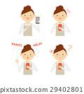 主妇 家庭主妇 智能手机 29402801