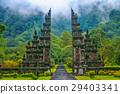 Hindu temple in Bali 29403341