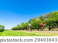 신록의 타마가와 자전거 전용 도로 29403643