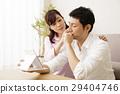 メンズビューティー 夫婦 スキンケア ビューティー 男性 カップル 女性 家族 29404746