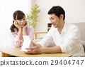 メンズビューティー 夫婦 スキンケア ビューティー 男性 カップル 女性 家族 29404747