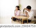 夫妻 夫婦 情侶 29404750