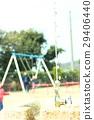 family, park, parks 29406440