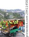 food, foods, vegetables 29411456
