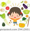 たくさんの野菜と笑顔の女の子 29412601