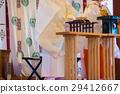 Shrine and a shrine maiden 29412667