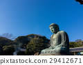 great buddha of kamakura, daibutsu, great statue of buddh 29412671