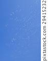 肥皂泡 藍天 泡泡 29415232