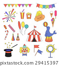 Circus icon set with circus equipment 29415397
