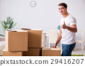 黄楊木 盒子 箱子 29416207
