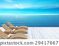 Beach lounge, sundeck over blue sea and sky 29417667