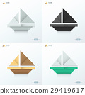 2017-2018-ICON-ORIGAMI-summer-0001 29419617