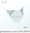 chicken icon origami white color 29419644