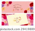 母親節 康乃馨 橫幅 29419889