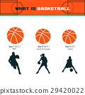 basketball vector ball 29420022