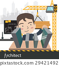 architect work project vector illustration 29421492