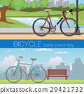 Bicycle wheel Set vector illustration 29421732