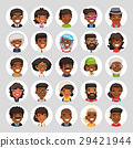 Flat African American Round Avatars on White 29421944