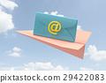 เมล,พับเครื่องบินกระดาษ,ไอคอน 29422083