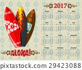 Vector Aloha calendar 2017 with surf boards 29423088