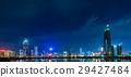 中国 瓷器 商业区 29427484