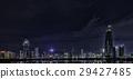 中国 瓷器 商业区 29427485