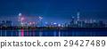 深圳,中国的高层建筑群夜视图宽全景 29427489