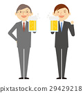 生啤 啤酒 淡啤酒 29429218