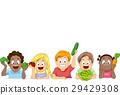 Diverse Kids Raise Vegetables Border 29429308