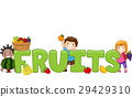 Kids Word Fruits Lettering 29429310