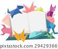 origami, animals, open 29429366