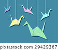 Origami Paper Cranes Strings 29429367