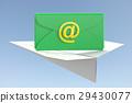 เมล,พับเครื่องบินกระดาษ,คอมพิวเตอร์กราฟฟิค 29430077