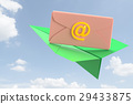 เมล,พับเครื่องบินกระดาษ,คอมพิวเตอร์กราฟฟิค 29433875