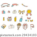 icon, icons, set 29434103