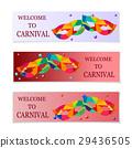 carnival vector mask 29436505