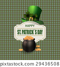 Green hat. Two leaf clover. Pot with gold coins 29436508