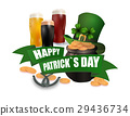 The green hat. Three kinds of beer. Pot with coins 29436734
