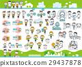 保險 矢量 illustration 29437878