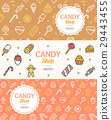 Sweets and Bakery Candy Banner Flyer Horizontal 29443455