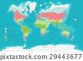 world map vector illustration 29443677