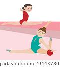 Gymnastic athletic sport vector cartoon 29443780
