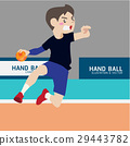 Handball athletic sport vector cartoon  29443782