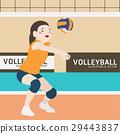 Volleyball athletic sport vector cartoon 29443837