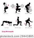 excercise physical muscle silhouette 29443865