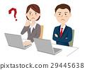 辦公桌工作 29445638