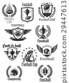 Football rugby vector symbols for championship cup 29447613