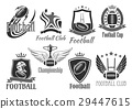 Rugby football vector badges for championship cup 29447615