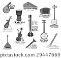 Musical instruments for music concert vector icons 29447660
