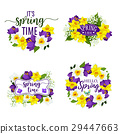 Spring flowers bunches and bouquets vector icons 29447663